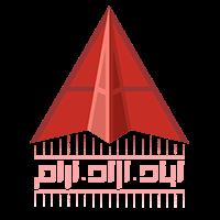 مؤسسه ی مهاجرتی آباد آزاد آرام لوگو